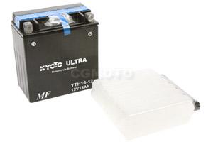 Batterie YTH16-12